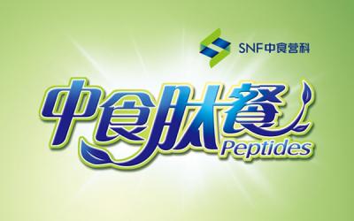 中食肽餐/保健食品包装设计