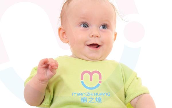 棉之煌 幼儿产品品牌LOGO