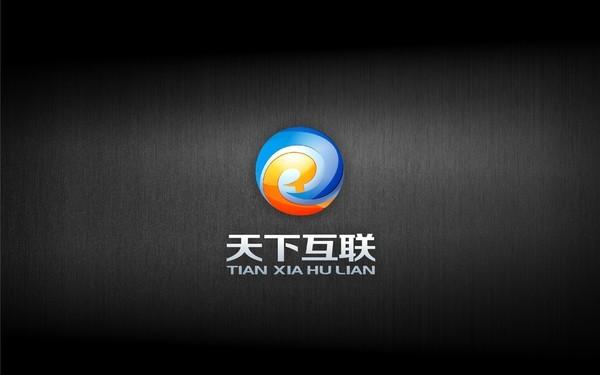 天下互联logo