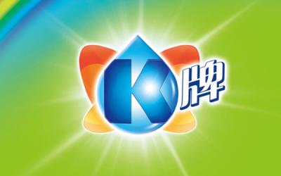 K牌洗衣皂品牌包装设计