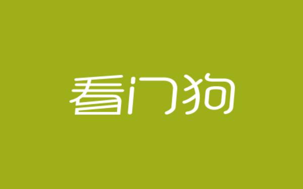 审计网【看门狗】标志设计