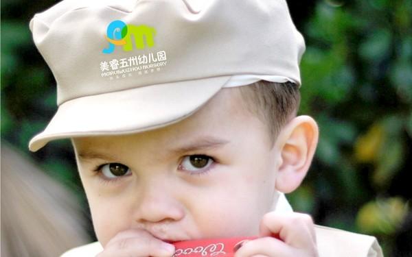美睿五洲幼儿园LOGO设计