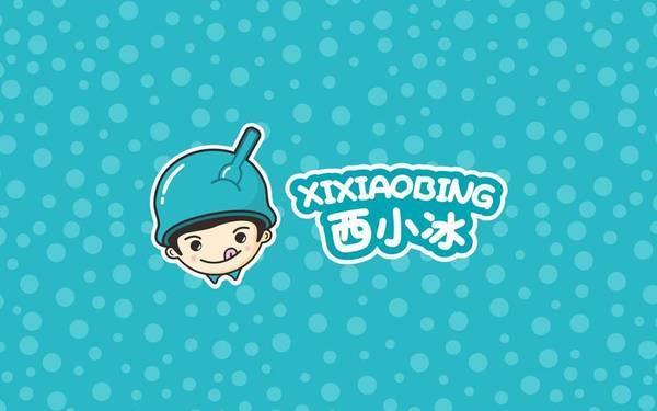 西小兵冰激凌店品牌logo设计