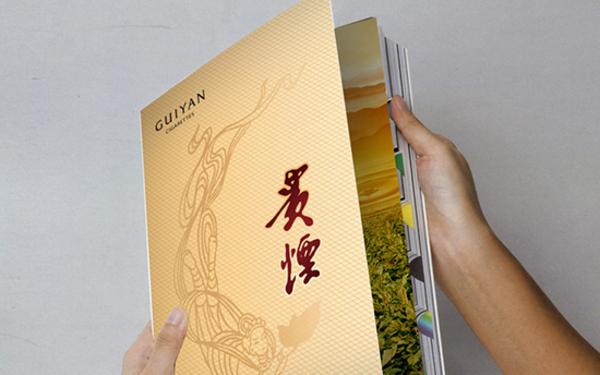 國酒香品牌畫冊設計,海報設計