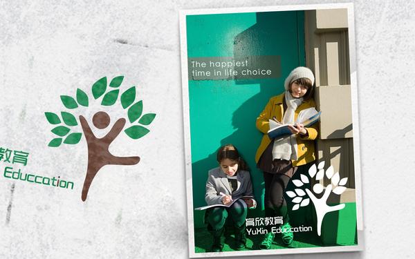 育新教育 logo設計