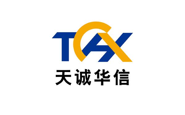 深圳市天诚华信税务师事务所LOGO设计