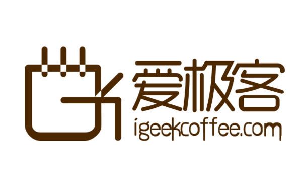 爱极客咖啡logo