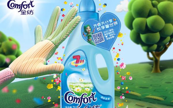 Comfort--芳香齐分享悦享馨世界