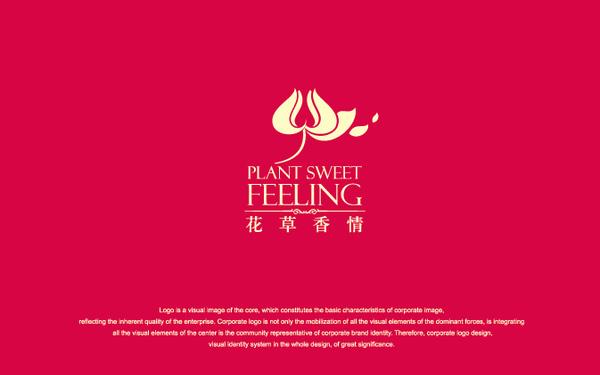花草香情 天猫logo设计