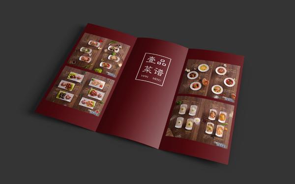 壹品菜谱logo设计