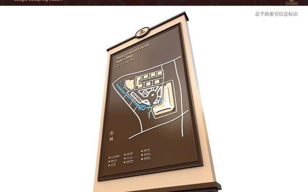 龙熙温泉度假酒店导示系统概念设计