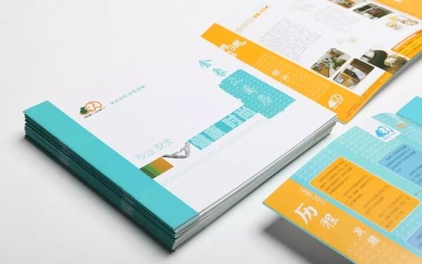 药店系列综合平面设计