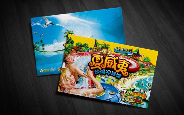 皇家海洋主题乐园夏威夷沙滩冲浪馆画册设计