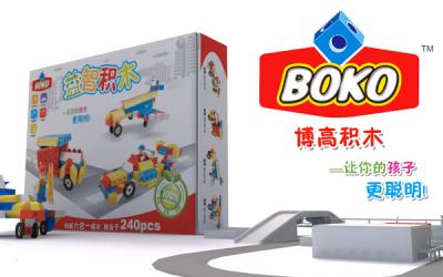 积木玩具三维动画宣传片