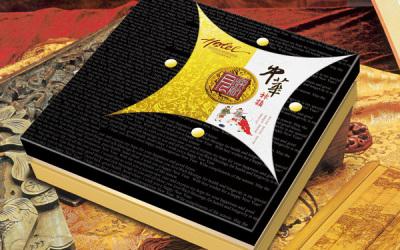 深圳一家酒店的一套月饼包装设计