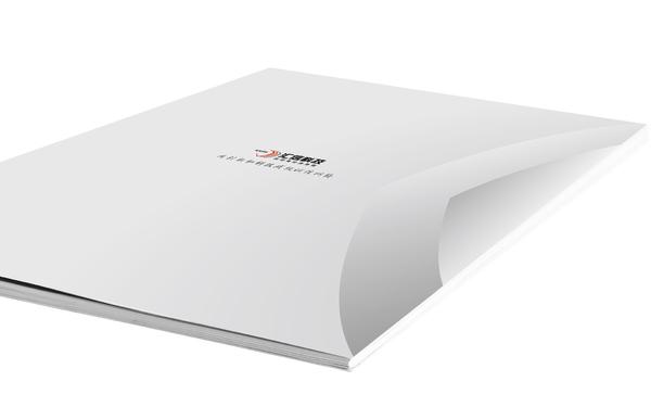 汇信科技画册设计