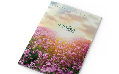 自然使者护肤品画册设计