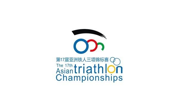 第17届亚洲铁人三项锦标赛赛徽案例