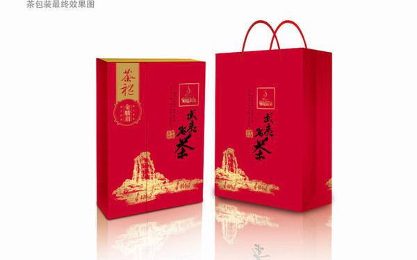 潮然茗茶logo及包装设计