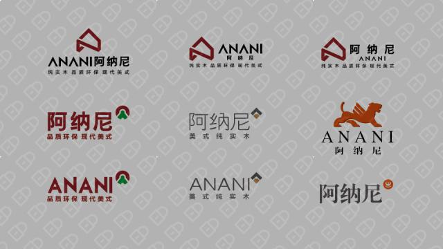 阿纳尼家装品牌LOGO设计入围方案0