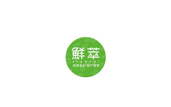 鲜萃 食材品牌设计
