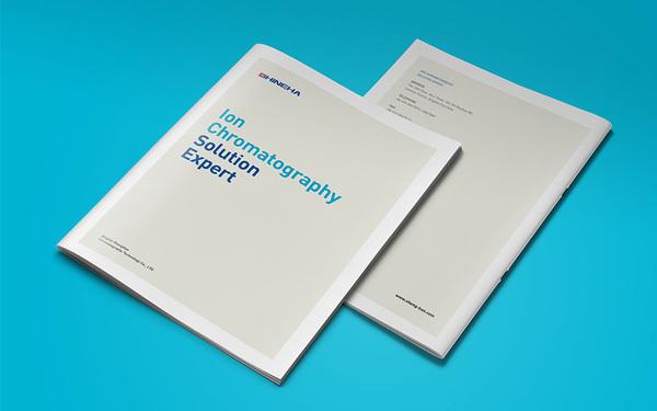 盛瀚色谱品牌画册设计