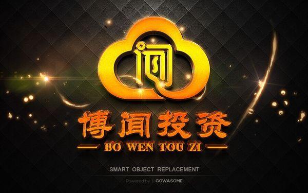 博闻投资logo设计