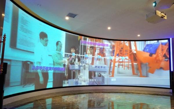 中国民办教育博物馆