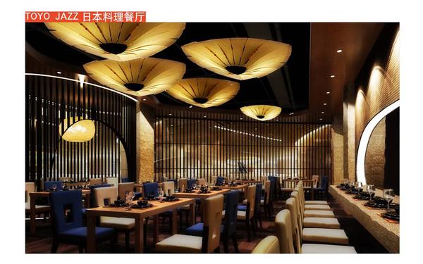TOYO JAZZ 日本料理餐厅环境设计