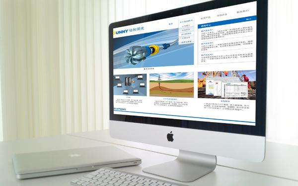 怡和阳光网站设计