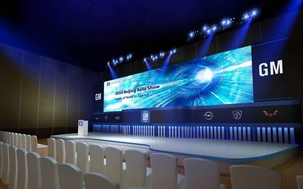通用汽车2014北京国际车展新闻发布会