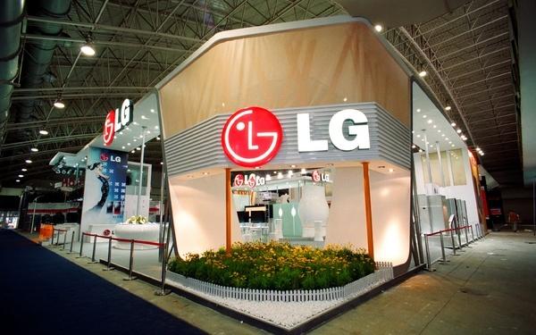 2008年北京科博会LG展台