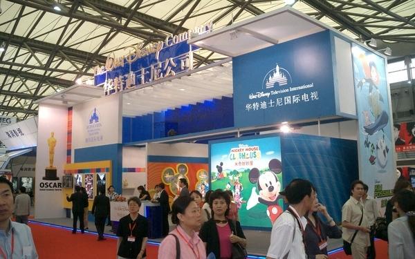 2007年上海电视节
