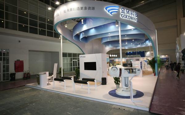 2011年北京风能展金风科技展台