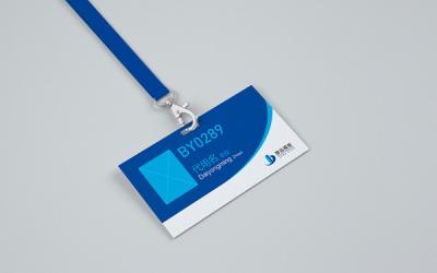 博远模板品牌VI设计