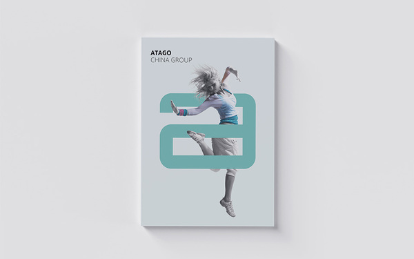 ATAGO CHINA GROUP 品牌画册设计