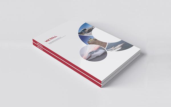 VICTALL品牌画册设计