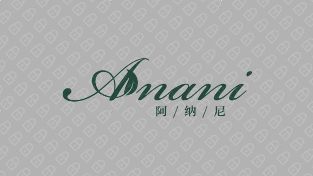 阿纳尼家装品牌LOGO设计入围方案8