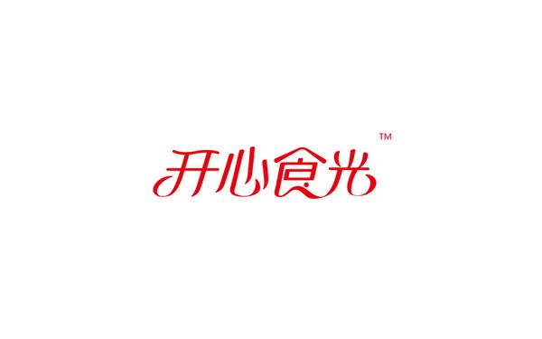开心食光的logo设计