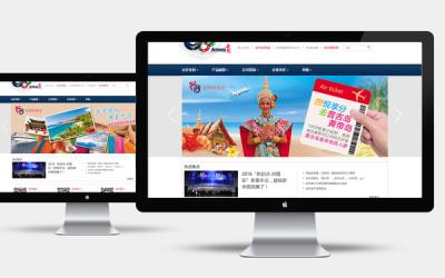 安利悅享薈品牌形象設計