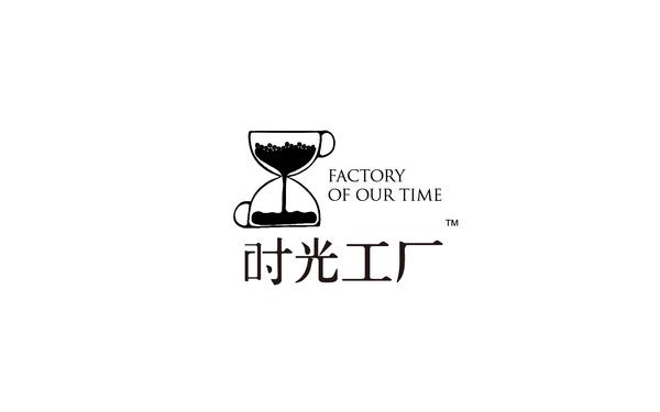 四川时光工厂标志设计
