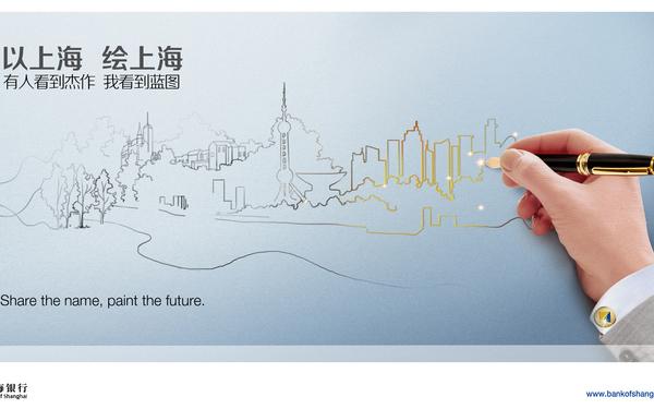 上海银行主视觉