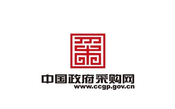 中国政府采购网品牌logo设计,vi设计