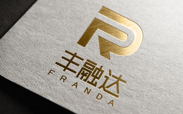 深圳市豐融達科技發展有限公司品牌標志項目