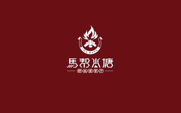 丽江马帮火塘餐厅LOGO设计