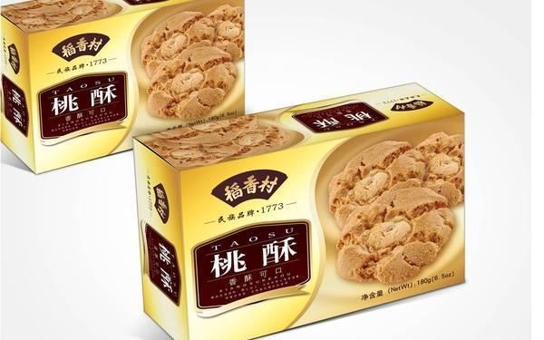 稻香村糕点产品包装设计