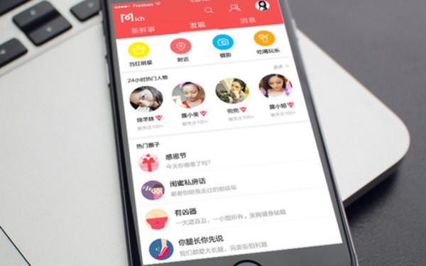 美圈-社交类app