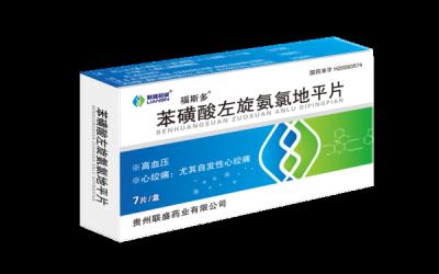 联盛药业系列产品包装设计