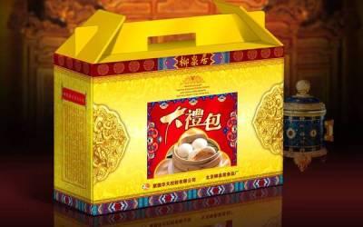 柳泉居豆沙包礼盒包装设计
