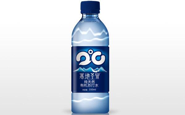 寒地圣泉矿泉水包装设计、宣传物料设计